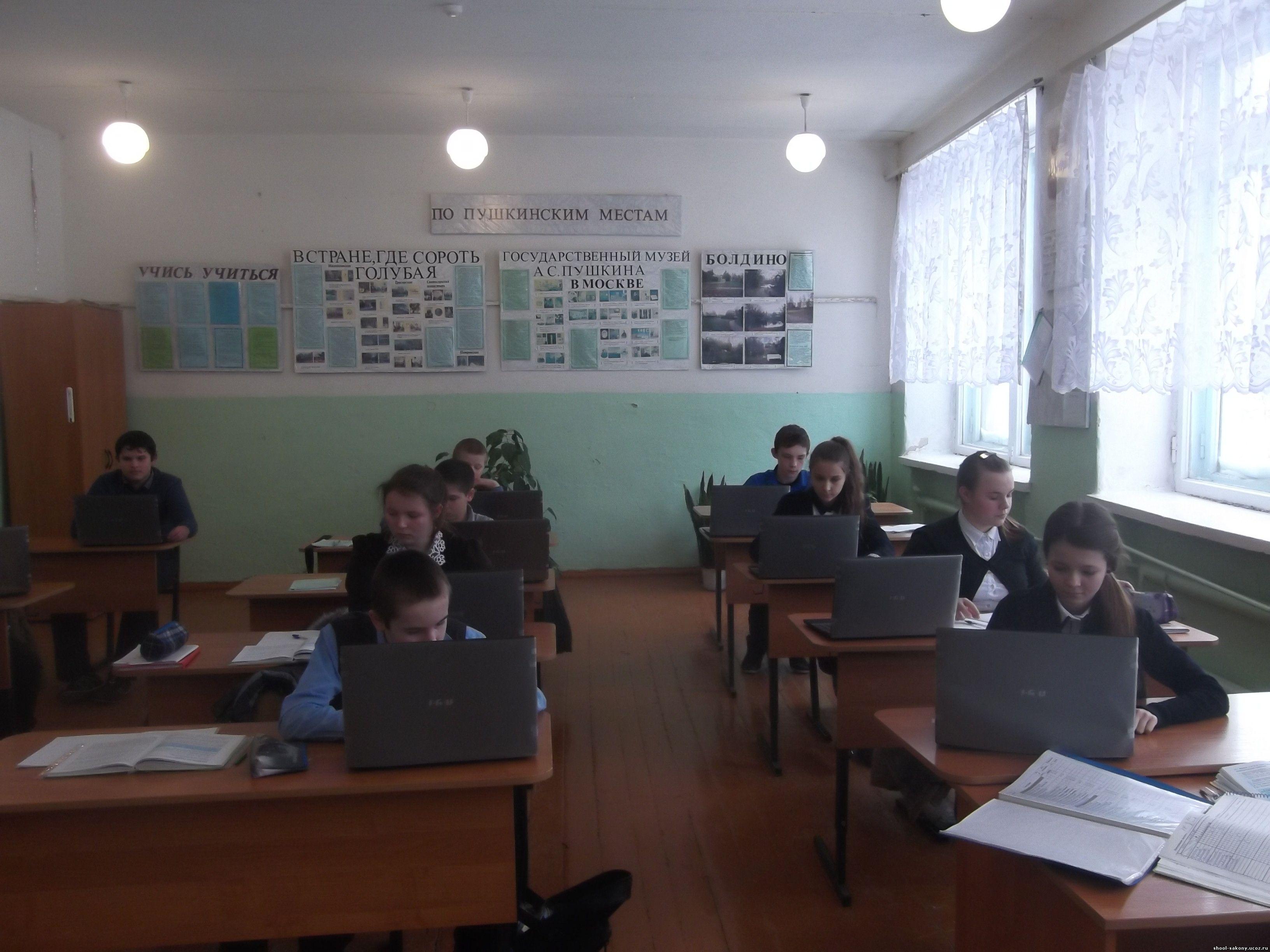 http://shool-sakony.ucoz.ru/FotoPP/DSCF2092.jpg