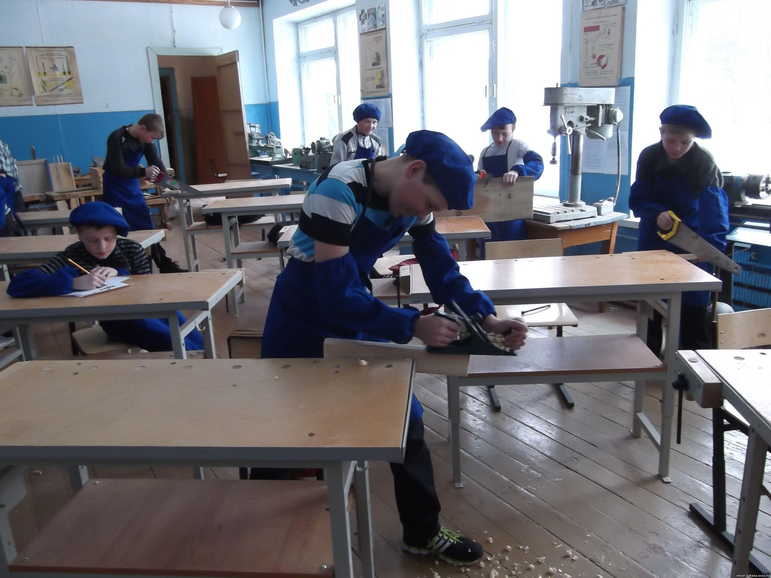 http://shool-sakony.ucoz.ru/FotoPP/DSCF2522.jpg