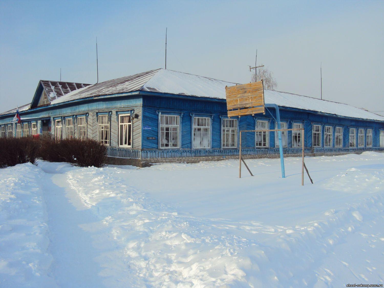 http://shool-sakony.ucoz.ru/_si/0/41751061.jpg